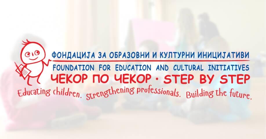 Чекор по чекор - доделување стипендии за деца со попреченост